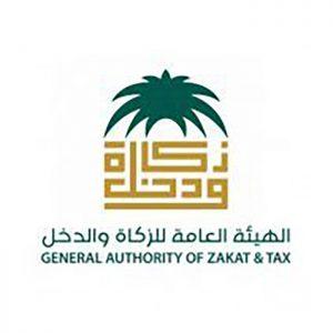 GAZT Customer Logo