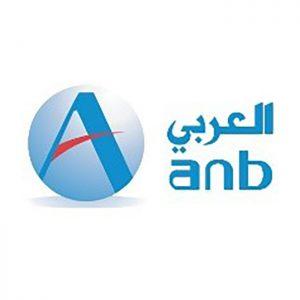 ANB Customer Logo